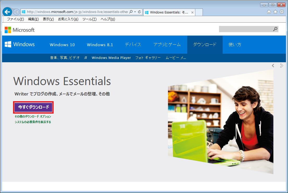 windowslive2012_01