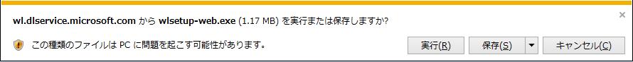 windowslive2012_02