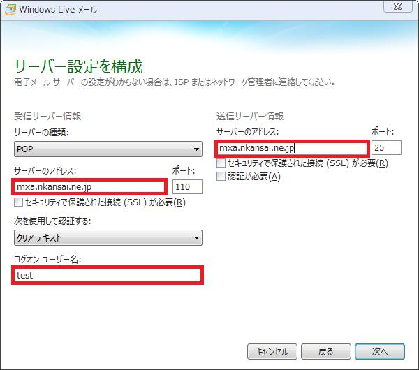 windowslive2012_11