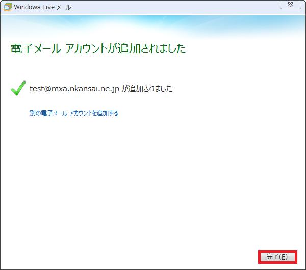 windowslive2012_12