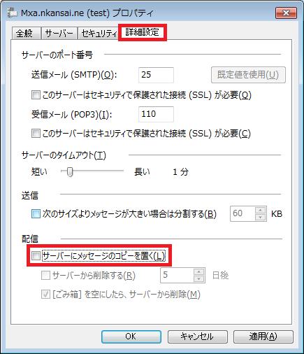 windowslive2012_14